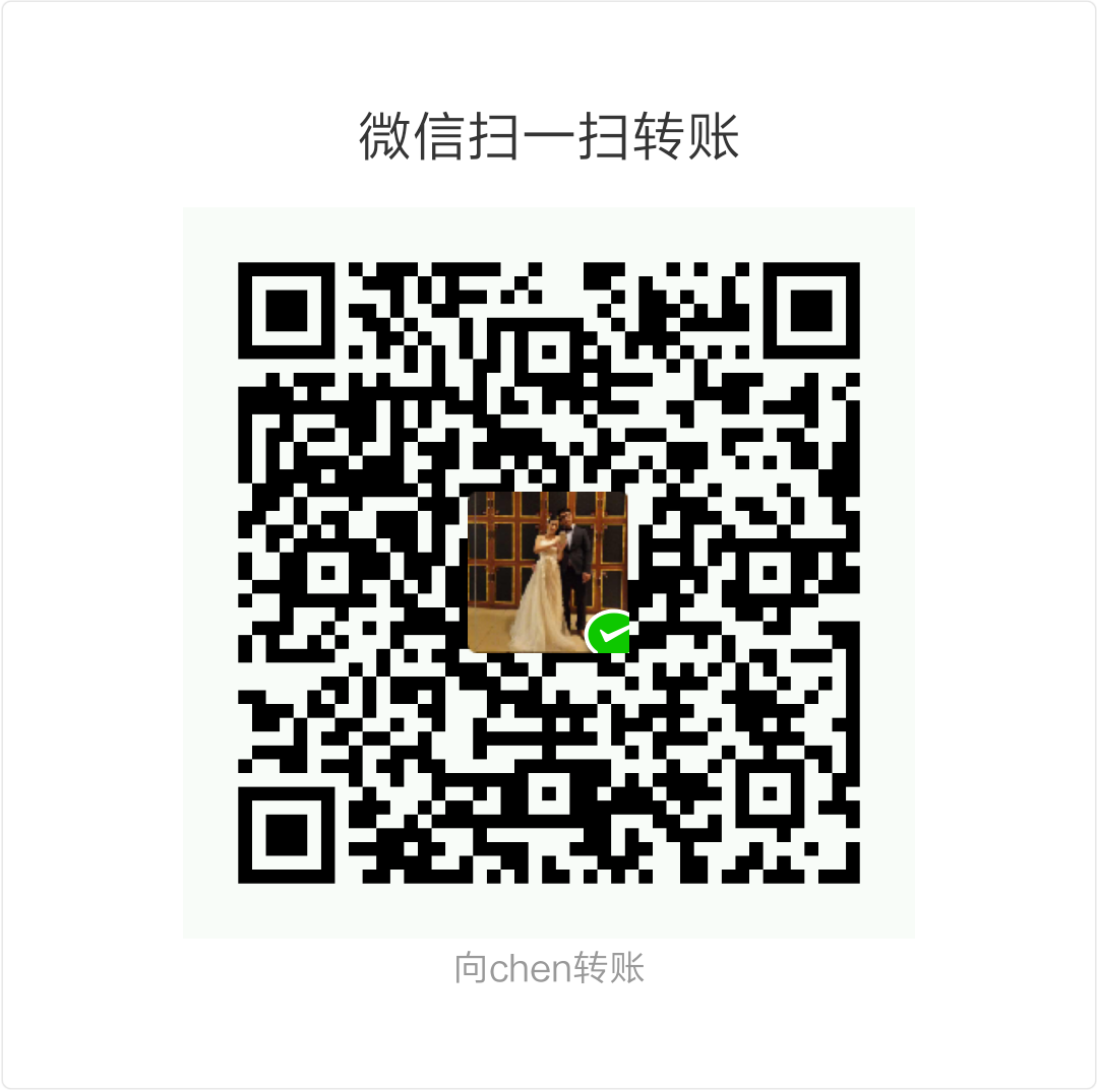 andy chen WeChat Pay